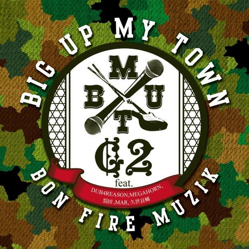 BIG UP MY TOWN / G2 feat.DUB4REASON, MEGAHORN, 裂固, MAR(THE BROTHELS), 久世良輔 (CD)