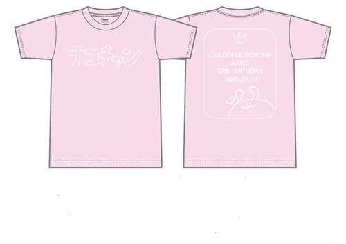 2020なこ生誕Tシャツ