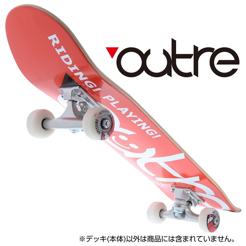 outre スケートボード デッキ キッズ