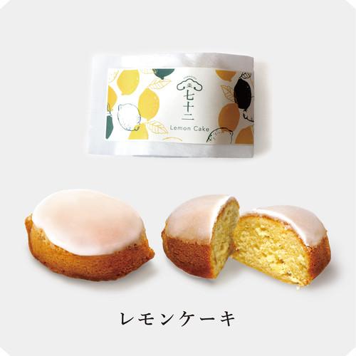 果子ケーキ レモンケーキ