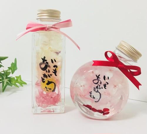 ハーバリウム 【花詩〜hanauta〜】※ねこ型ボトル
