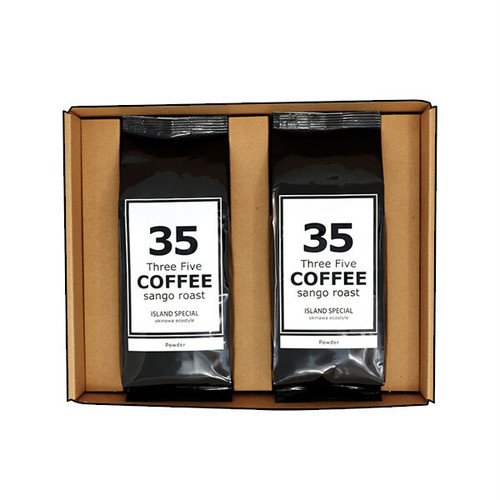35COFFEE POWDER ギフトボックス 2個セット