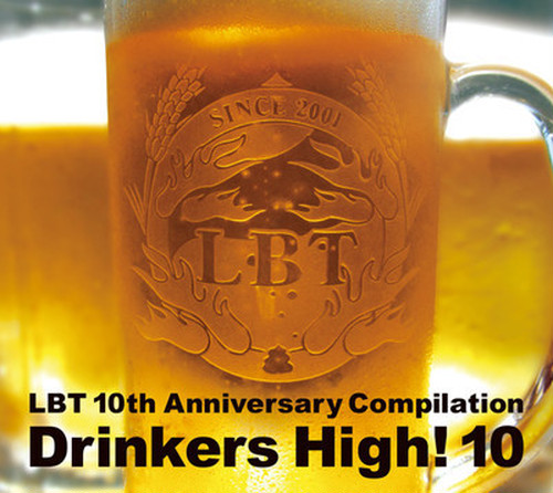Drinkers High!10 / V.A(CD-EXTRA)