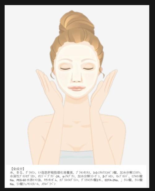 ⭐️再入荷⭐️「「5日間お試しセット」業務用美容液マスク・高濃度プラセンタ&ヒト幹細胞培養液