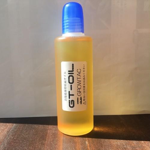 GT-OIL