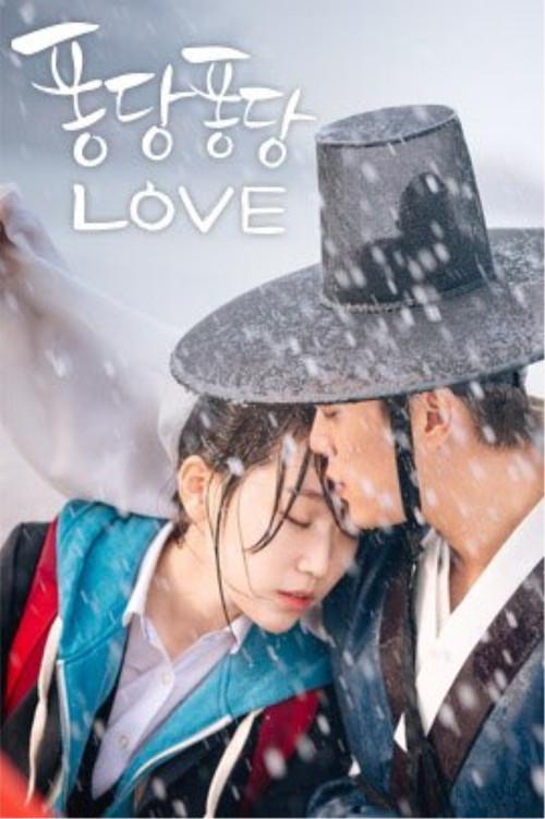 韓国ドラマ【ポンダンポンダン王様の恋】DVD版 全2話
