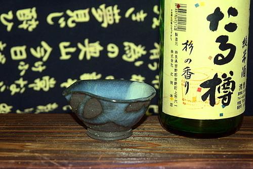 信楽焼 片口ぐい呑み マリンブルー 当店オリジナル (酒器 ぐい飲み)