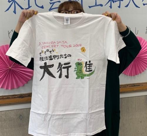 【完売間近】2019ツアーTシャツ「大行進!デザイン」