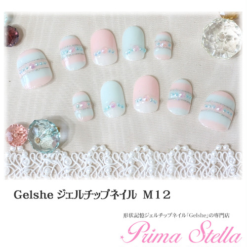 Gelshe gel chip nail 【M12】