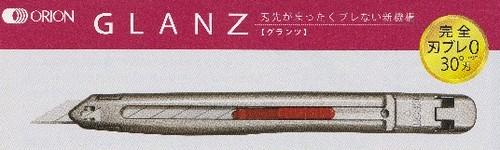 カッター GRANZ(グランツ)