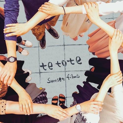 tetote(Digital single)