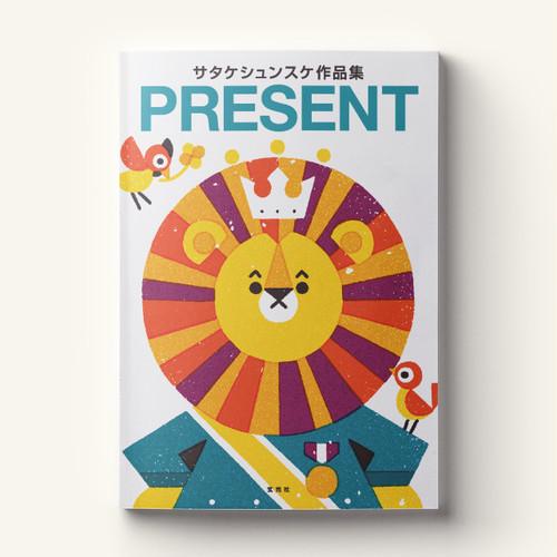 作品集 PRESENT