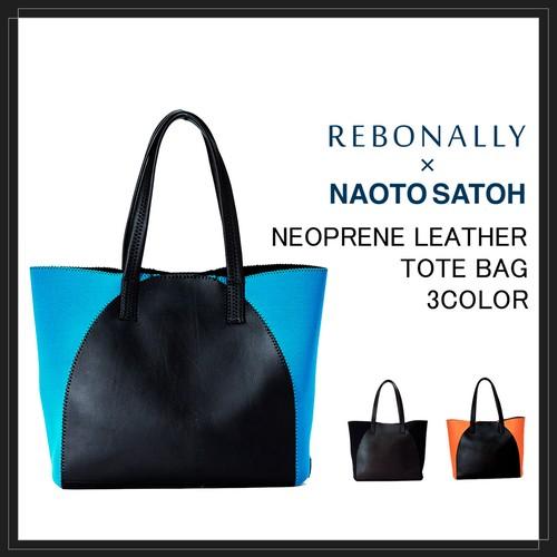 【Rebonally×NAOTO SATOH】ネオプレンレザートートバッグ