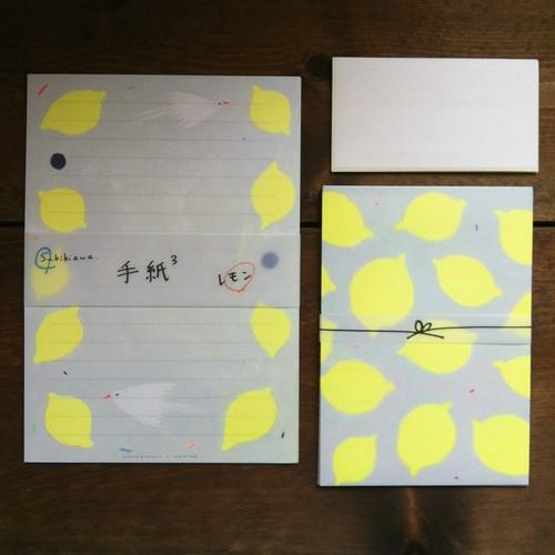 Subikiawa. / レターセット『レモン』
