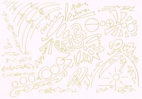 内なる太陽|ヒーリングアート&メッセージ