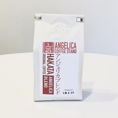 【送料半額負担】アンジェリカ ブレンド 200g