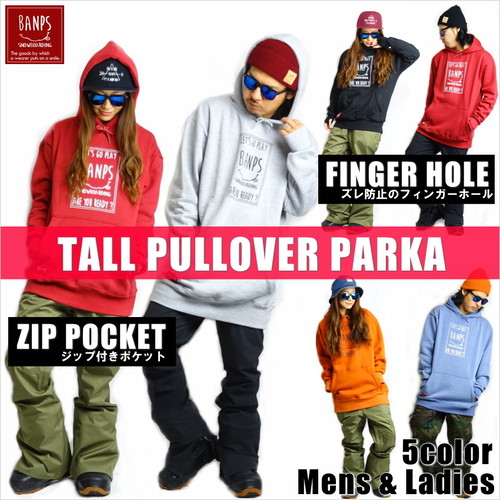 TALL PULLOVER PARKA smileSQ bp-28