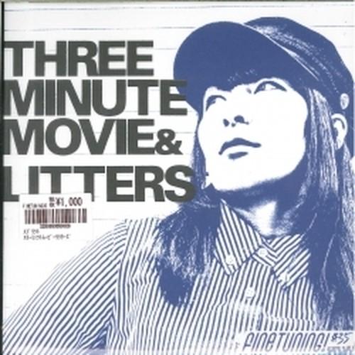 LITTERS/THREE MINUTE MOVIE - SPLIT(7INCH)