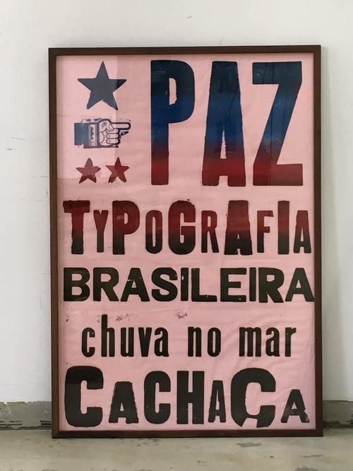 ブラジル 活版印刷のポスター7(通販限定)