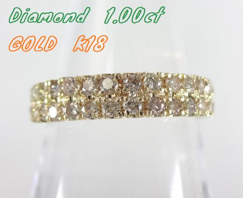 【SOLD OUT】1.00ct ダイヤモンド パヴェリング K18 ~ 1.00ct diamond pave ring K18~