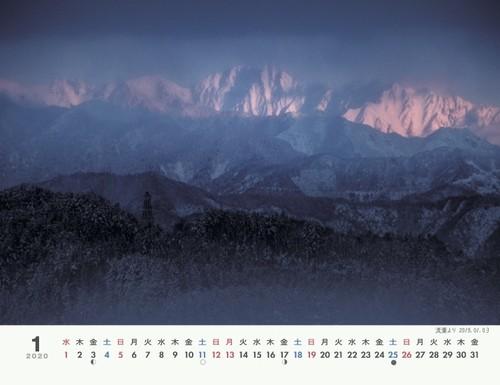 2020 卓上カレンダー(メッセージカード)「穂高 光と星月夜」