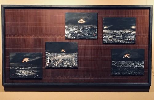 作品『京の送り火』日本画家 戸倉英雄 筆