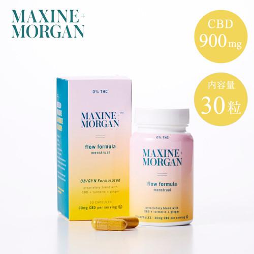 「MaxineMorgan CBDハーブ」900mg 30粒入( 1粒/CBD30mg・ハーブ配合)