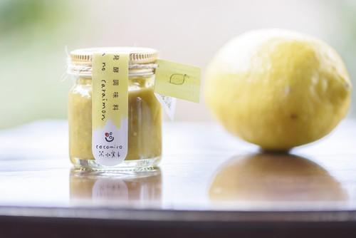lemon no caraimon