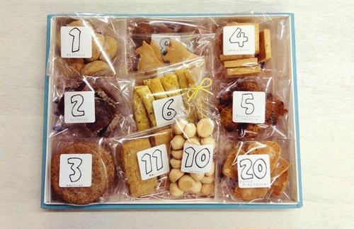 箱詰めクッキーおまかせセットM