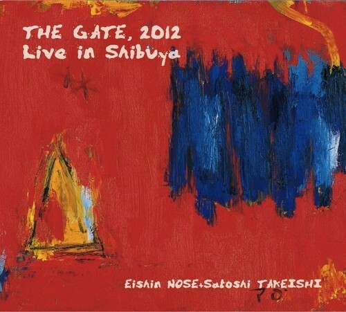 """THE GATE"" 2012 Live in Shibuya"