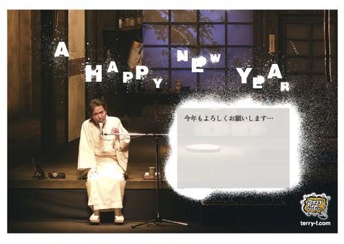 《稲川淳二年賀状》CI-N3/ 今年もJUNJI