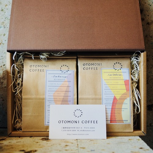 【GIFT】コーヒー豆200g2袋セット