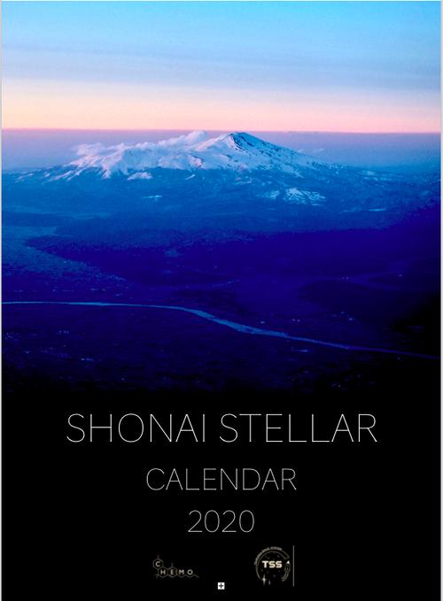 SHONAI STELLAR CALENDAR 2020