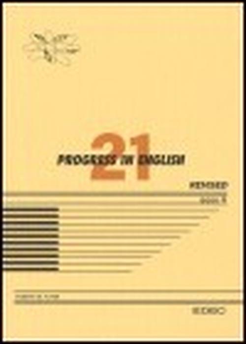 エデック プログレス21REVISEDBOOK4 TEXT 新品 ISBN (or JAN) なし