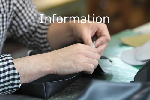 《Information》修理について