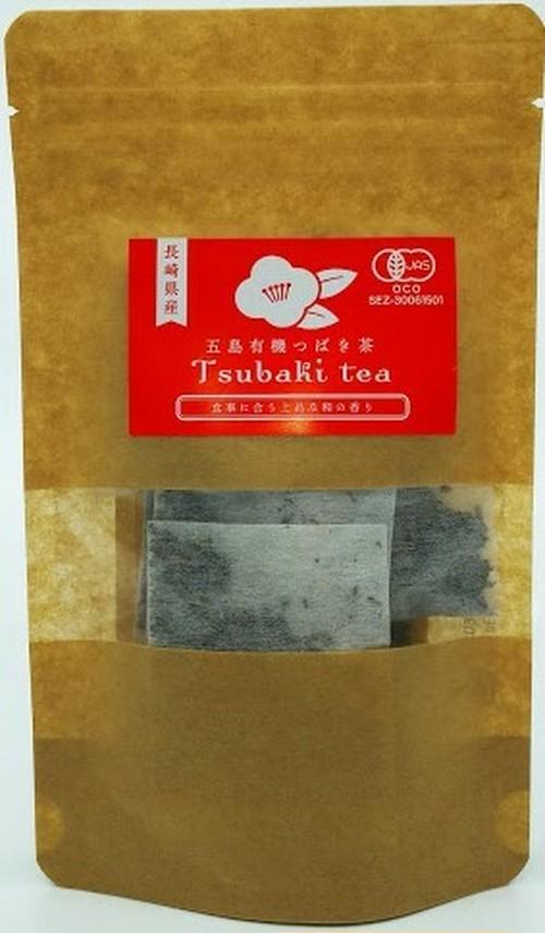 五島有機つばき茶