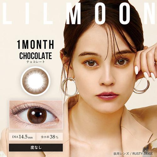 リルムーン ワンマンス(LILMOON 1MONTH)《CHOCOLATE》チョコレート[2枚入り][度なし]