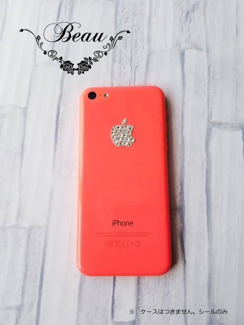 【 送料無料☆ 】iPhone専用(高級ガラス)☆appleシール☆iPhoneシール☆おしゃれ☆かわいい☆ワンポイント