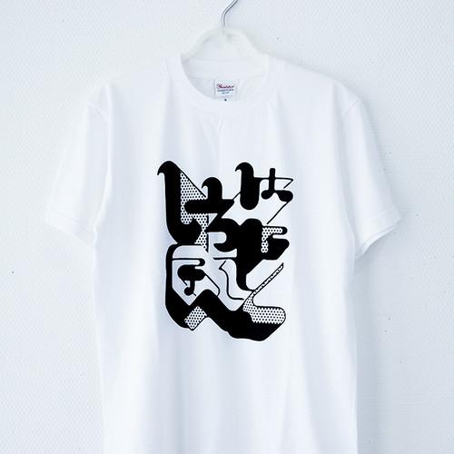 タイポTシャツ<いろはにほへと>