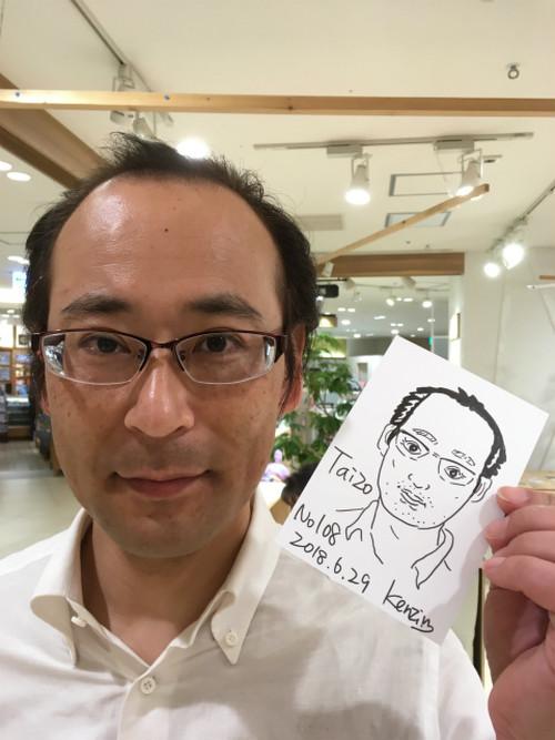 タイゾウさん 108円