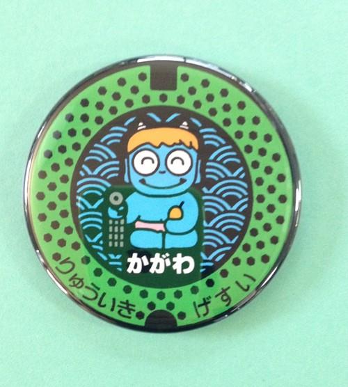 マンホール 【マグネット】 香川県 流域下水 親切な青鬼くん