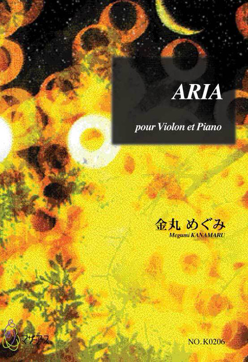 K0206 ARIA(Violin and Piano /M. KANAMARU/Full Score)