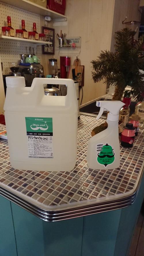 【送料無料】台所用洗剤 【見たことのない洗浄力】なのに手荒れなし、除菌手洗いにも!オーガニック洗剤マジンウォッシュ4Lタンク※500ml空きスプレー2本付き