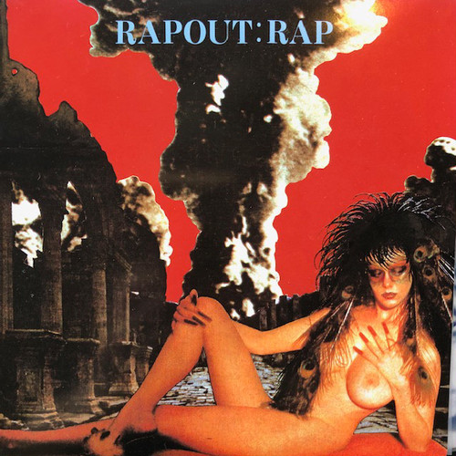 RAPOUT /  RAP[中古7inch+Flexi-disc]