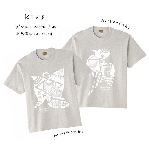 <こども用>むささび/きつつきTシャツ【オートミール】/ バルンバルンの森 × ザ・キャビンカンパニー