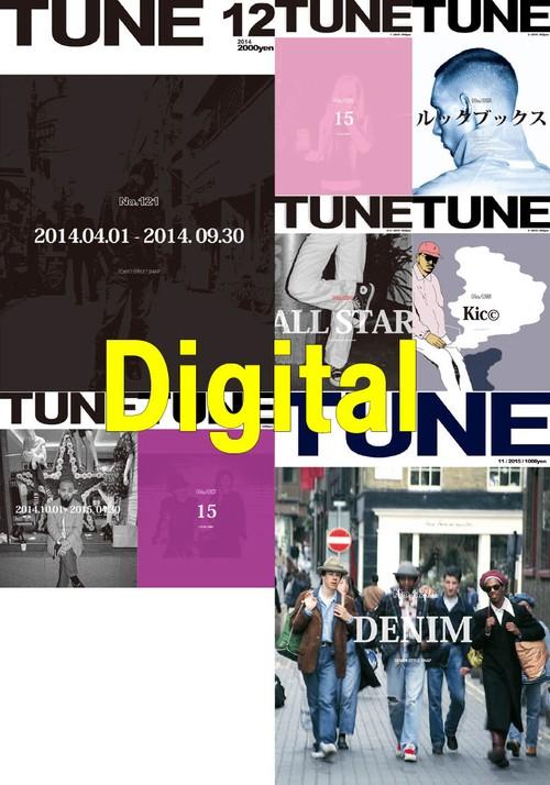 eBook- TUNE magazine No.121 ~ No.128 set