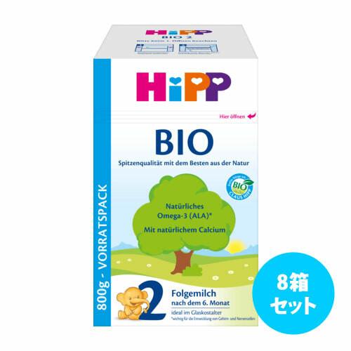 [8箱セット] Hippビオ粉ミルク800g (2~3,12)
