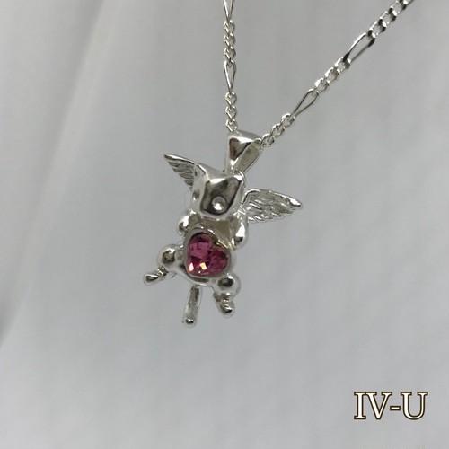 Angel Cat TOP -love-