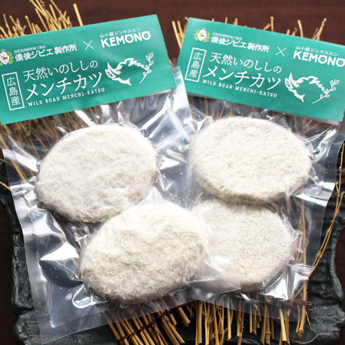 広島産 天然いのししのメンチカツ 2P(4個入り)