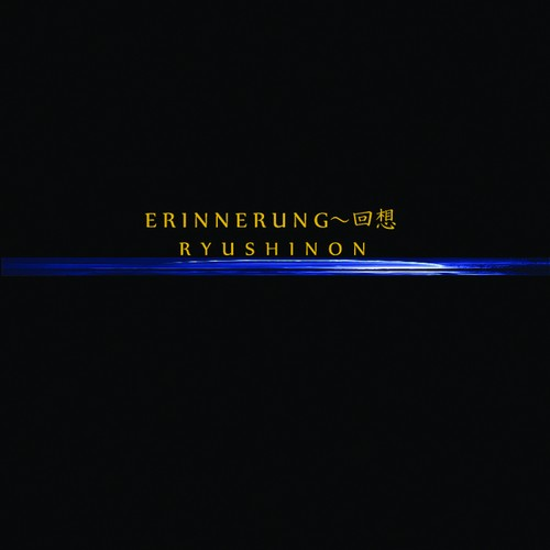 3rd Album「ERINNERUNG~回想」